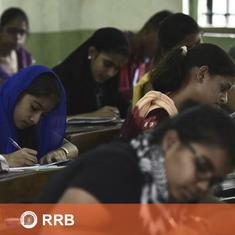RRB ALP Technician revised results to be declared today