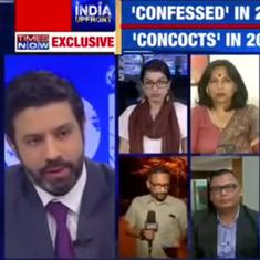 Times Now's Tejpal tapes mark a new low for journalism. Now, it's the turn of viewers to speak up