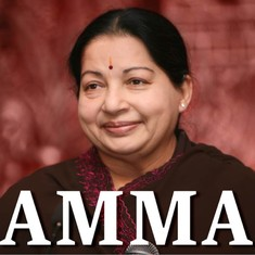 Stories you didn't know from the lives of Amma and of Didi
