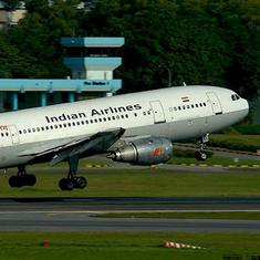 भारतीय एयरलाइन कंपनियों के विमान ईरानी हवाई क्षेत्र से उड़ान नहीं भरेंगे