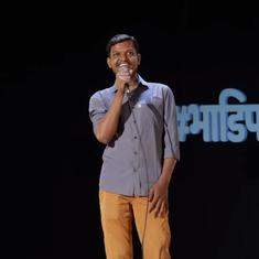 Watch: This stand-up comic from Maharashtra actually makes you laugh about drought and potholes