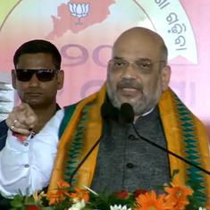 Amit Shah says Opposition suffers from 'Modi phobia', criticises parties for lacking agenda