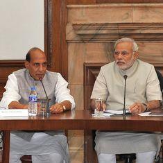 मोदी सरकार का किसानों के लिए बड़ा ऐलान, तीन लाख तक के कर्ज पर सिर्फ चार फीसदी ब्याज देना होगा