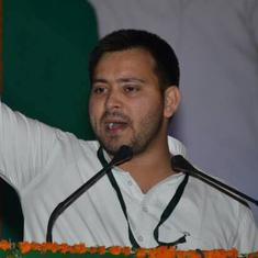 नीतीश कुमार नेता न हों तो जदयू को समर्थन देने के तेजस्वी यादव के बयान सहित आज के ऑडियो समाचार