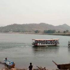 आंध्र प्रदेश : गोदावरी में नाव पलटी, कई लोगों के डूबने की आशंका