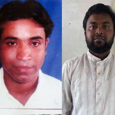 How this tiny district in Assam suddenly got linked with Kashmiri militant group Hizbul Mujahideen