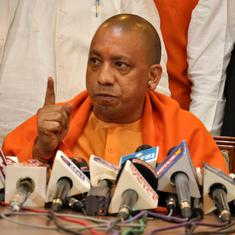 Top news: Uttar Pradesh CM Adityanath confirms his government's plan to build Ram statue in Ayodhya
