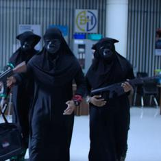 Bank robbers and ape suits in 'Gorilla' teaser