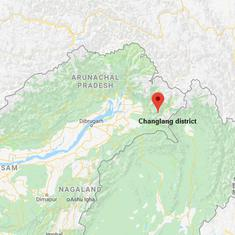 Arunachal Pradesh: Security forces destroy three camps of Naga rebel group NSCN(IM)