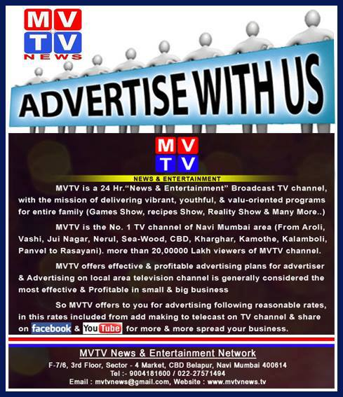 A social media post seeking advertisements for MVTV. Source: Facebook
