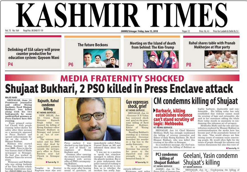 Shujaat Bukhari murder: Front pages of Kashmir papers pay