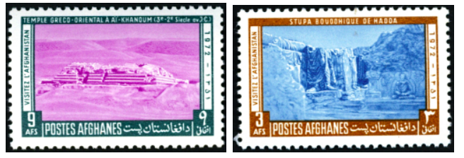 Stamps depicting the Graeco-Bactrian temple and the Buddhist Stupa at Hadda. Photo credit: British Library