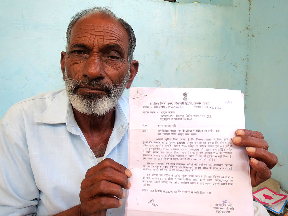 On February 29, Abdul Aziz was asked by the government to show cause why he used the manual override on the Aadhaar machine to disburse foodgrain.