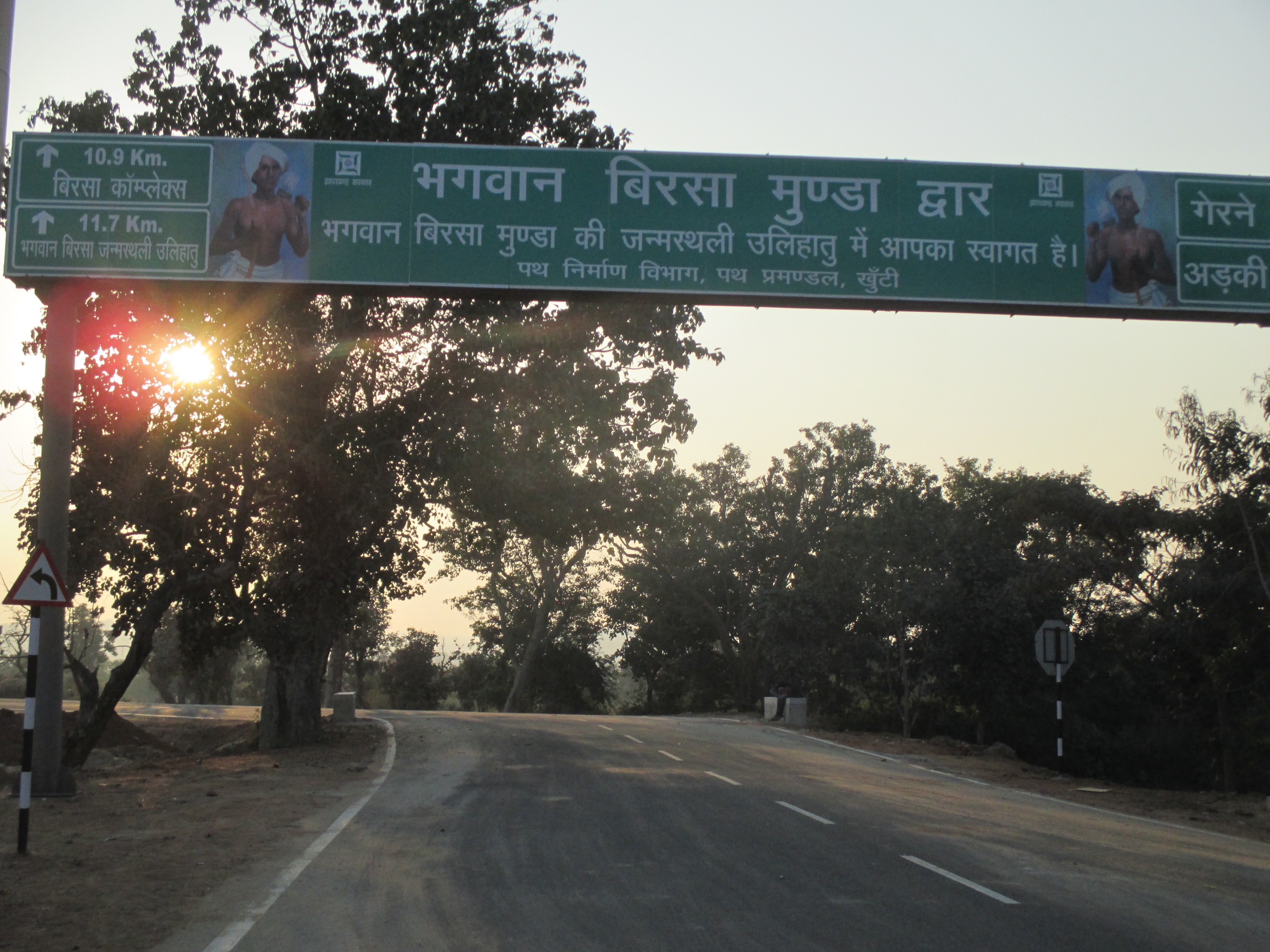The road that leads to Ulihatu, Birsa Munda's birthplace has been recently paved. Photo credit: Anumeha Yadav