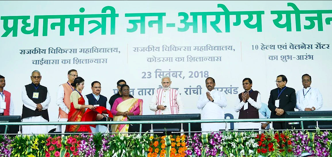 Prime Minister Narendra Modi launches PMJAY in Ranchi in September 2018. Photo: www.narendramodi.in