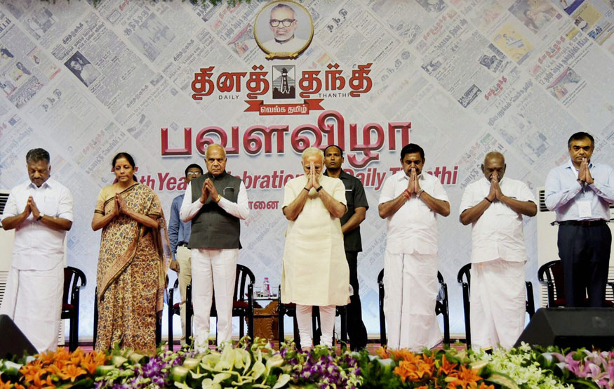 Prime Minister Narendra Modi at the platinum jubilee celebrations of the Daily Thanthi in Chennai on November 6. (Credit: PTI)