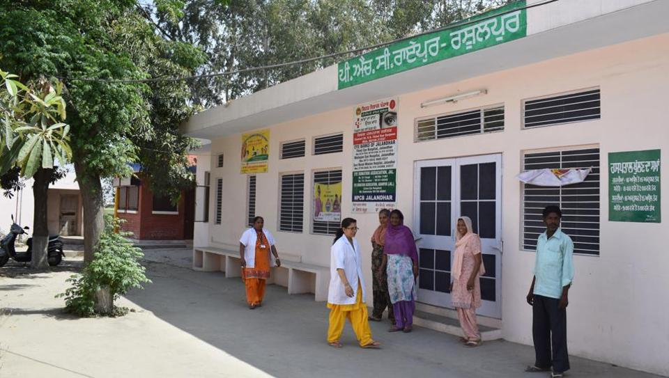 A primary health centre in  Jalandhar. (Photo: Hindustan Times)