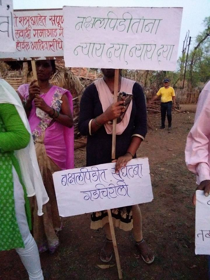 A protest against the Maoists in Boria. Photo credit: Raksha Kumar