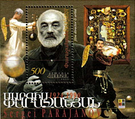 Sergei Parajanov featured in an Armenian stamp.