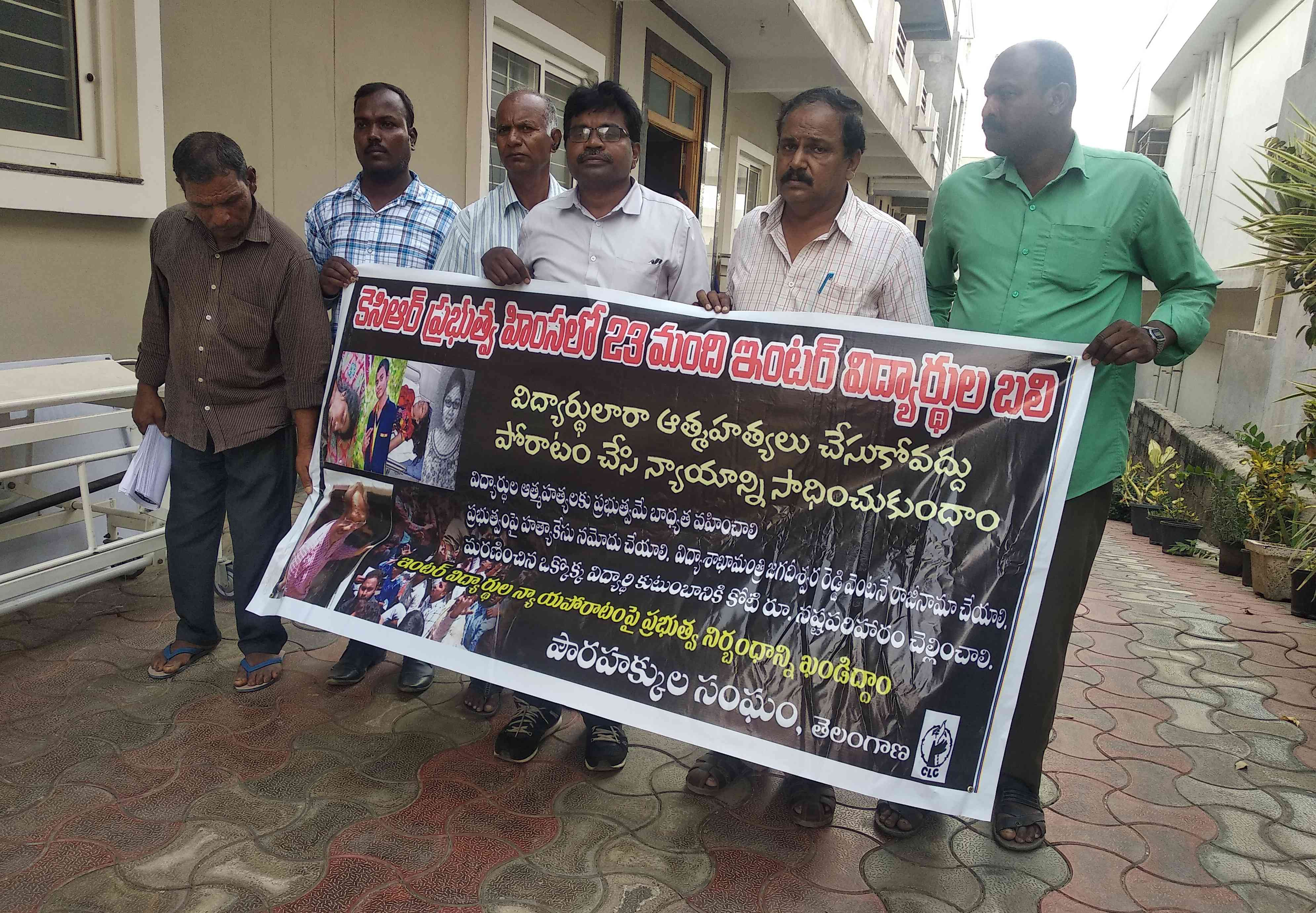 Nakka Narayana Rao and fellow activists of the Civil Liberties Committee hold a banner condemning the Telangana government's apathy towards student suicides. Photo credit: S Senthalir