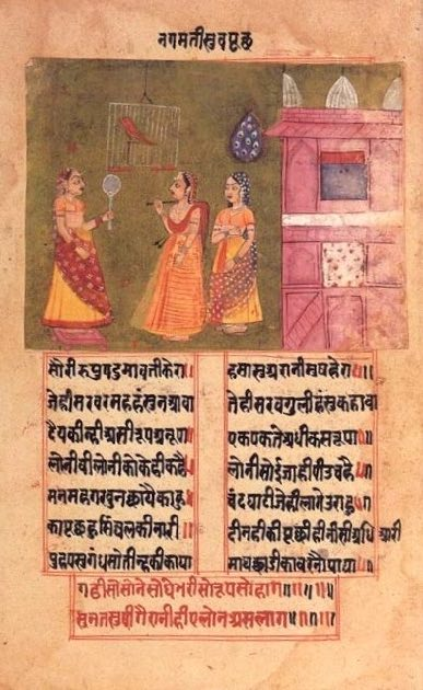 Queen Nagamati talks to her parrot, an illustrated manuscript of Padmavat, by Malik Muhammad Jayasi. c1750. North India.