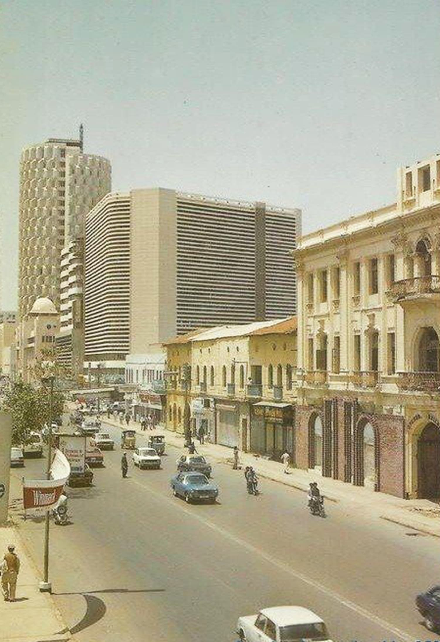 McLeod Road in 1975.