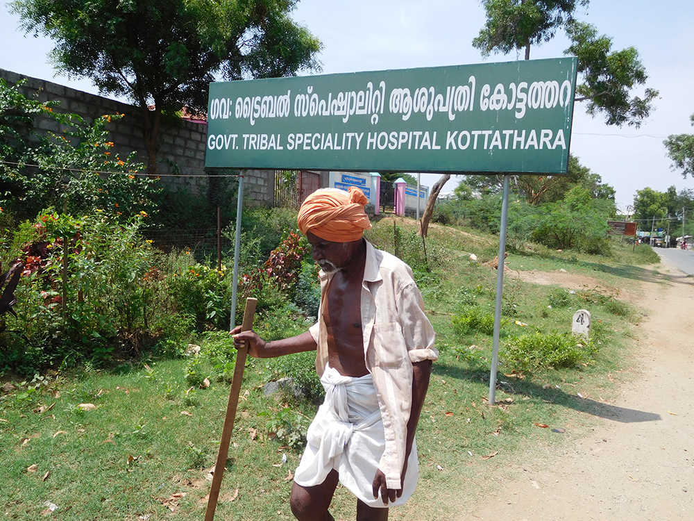 A patient on his way to the Government Tribal Specialty Hospital in Agali panchayat. The hospital was set up in 2007.