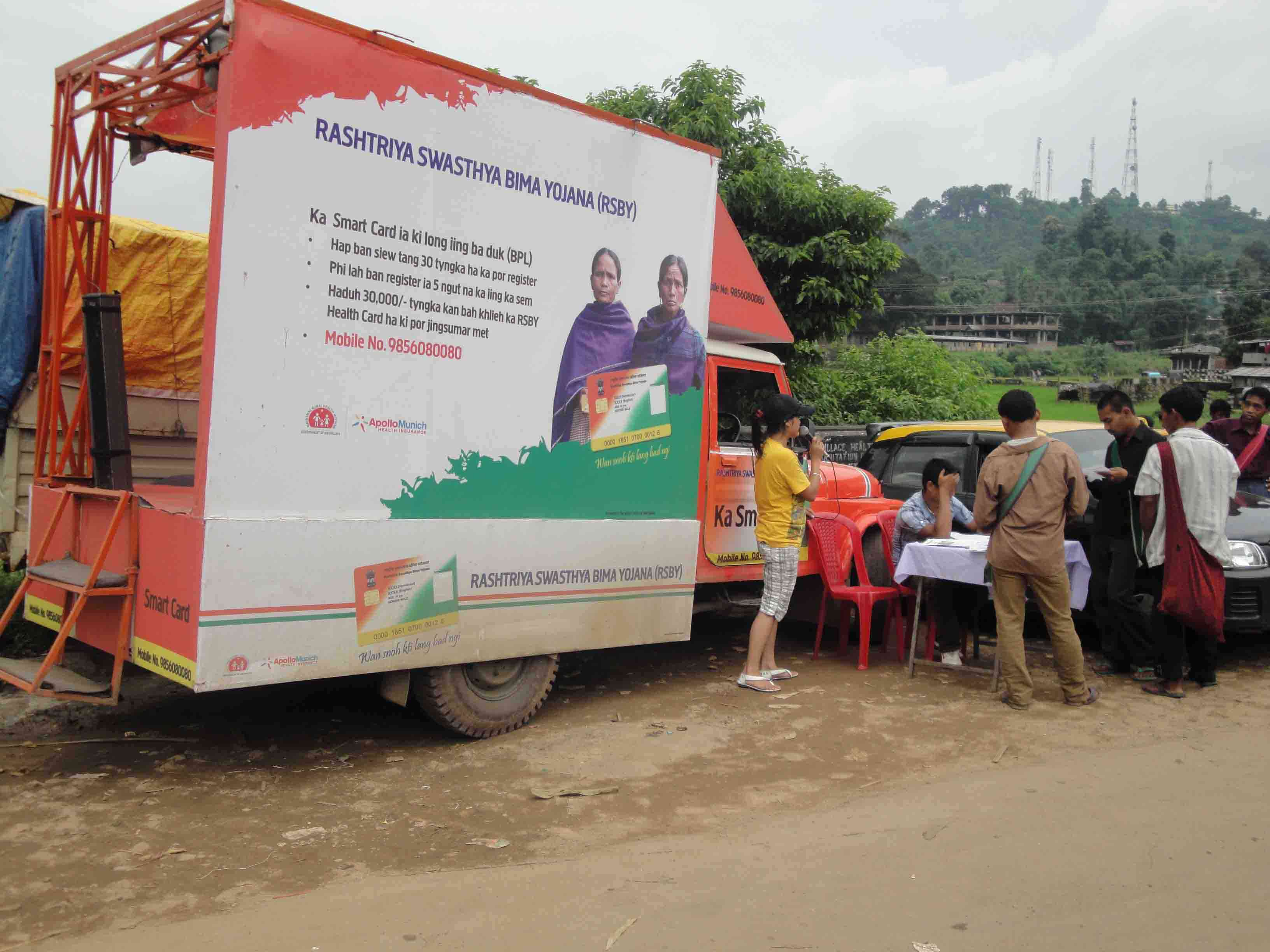 Awareness programme and enrolment of RSBY beneficiaries in Meghalaya. (Photo: RSBY)