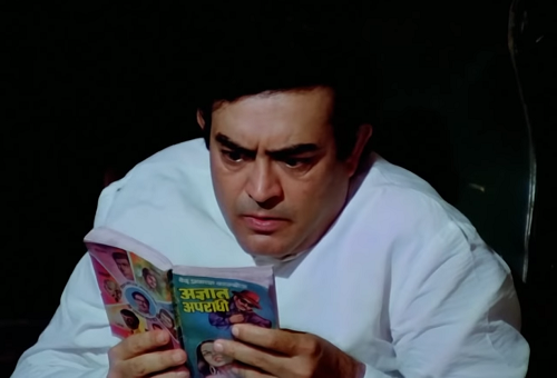 Sanjeev Kumar in Angoor (1982). Courtesy AR Movies.