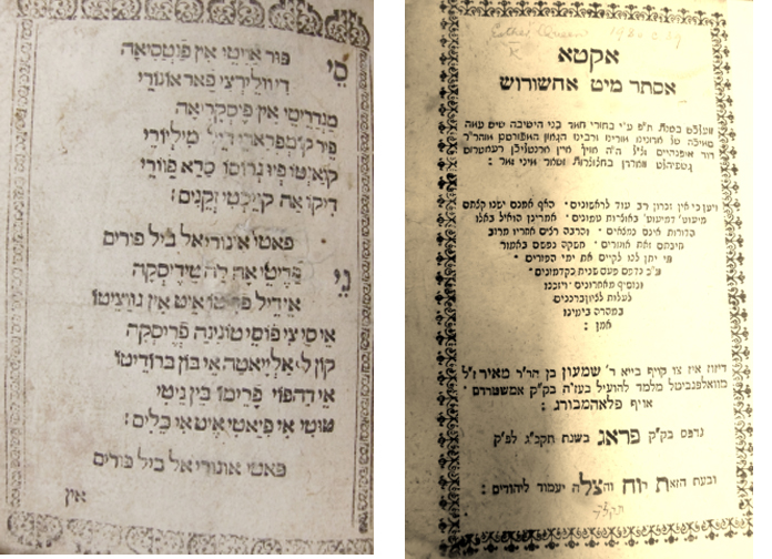 Left: Shir na'eh ba-hadurim. A Purim poem in Judeo-Italian. Mantua, 1619 (BL 1979.d.36). Right: Akta Ester mit Ahashverosh. A Purim play in Yiddish.  Prague, 1774. (BL 1980.c.39)