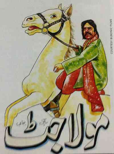 A poster of Maula Jatt (1979). Courtesy Cinema and Society Film and Social Change in Pakistan, Oxford University Press Pakistan.