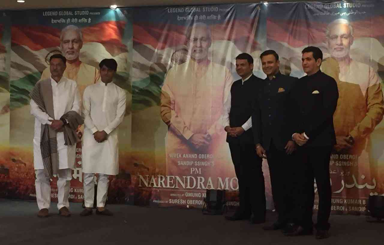 Maharashtra Chief Minister Devendra Fadnavis (third from right) was the chief guest at the poster launch in Mumbai.