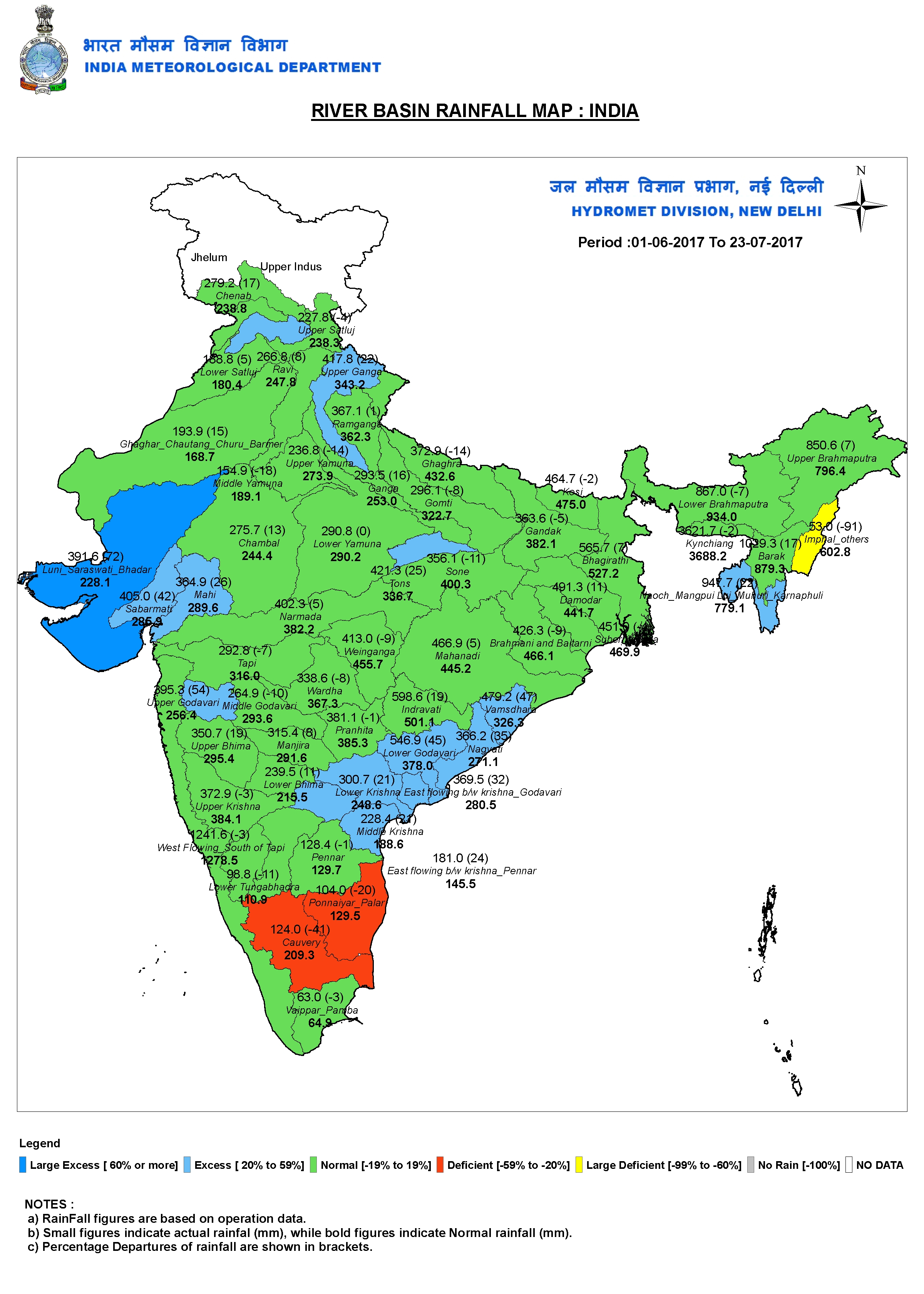 (Image credit: India Meteorological Department).