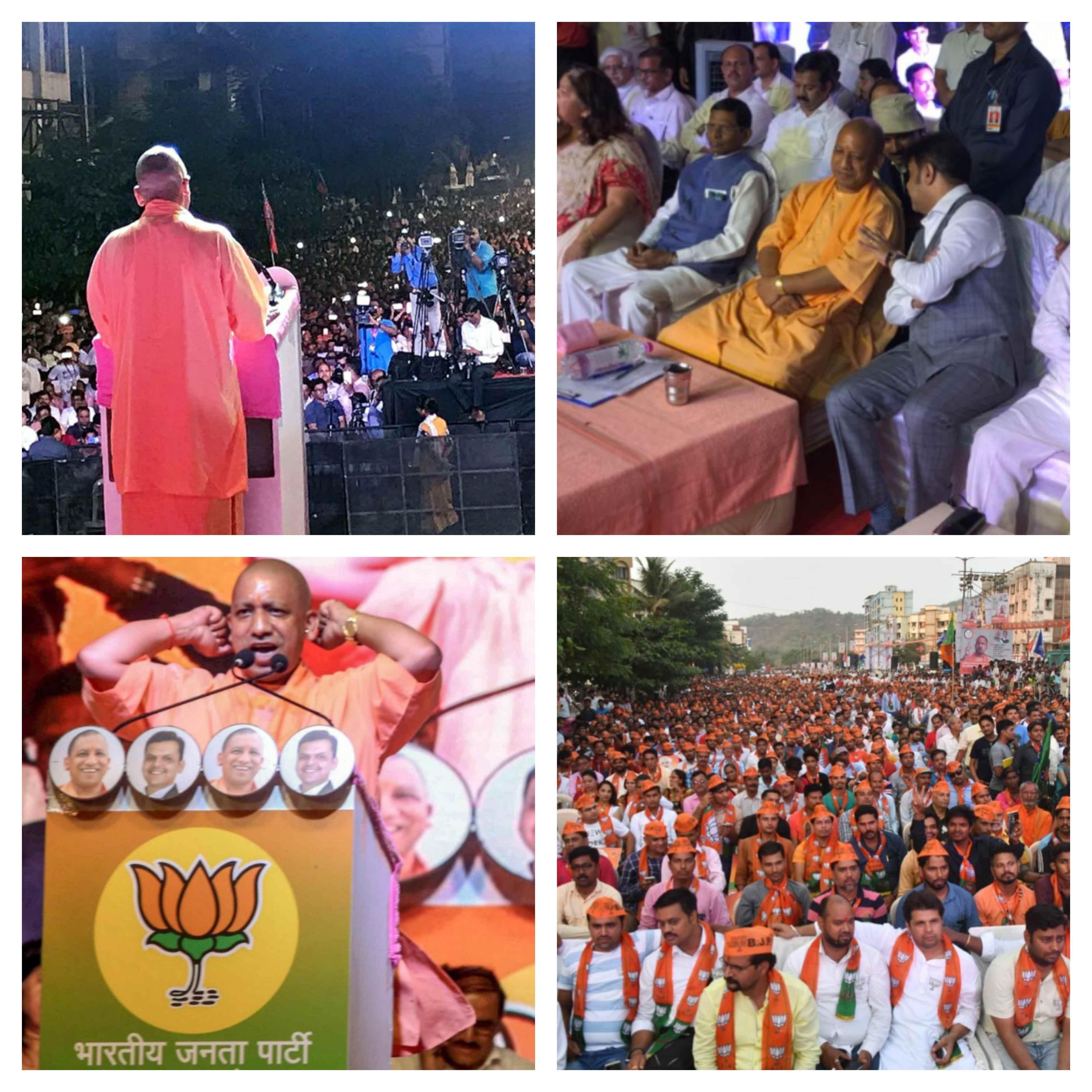 23 मई को पालघर में हुई भाजपा की रैली की तस्वीरें