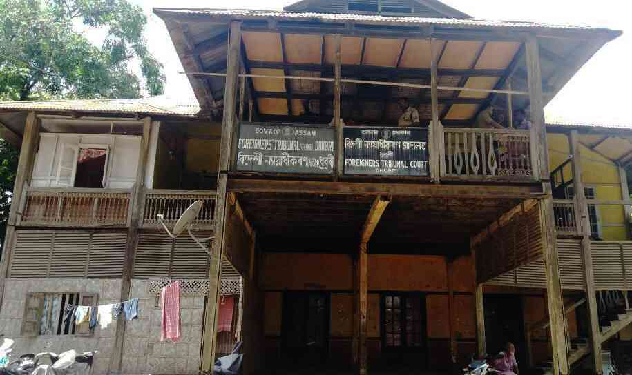 The Foreigners' Tribunals in Dhubri district function out of charming old buildings with wooden balconies and sloping roofs.