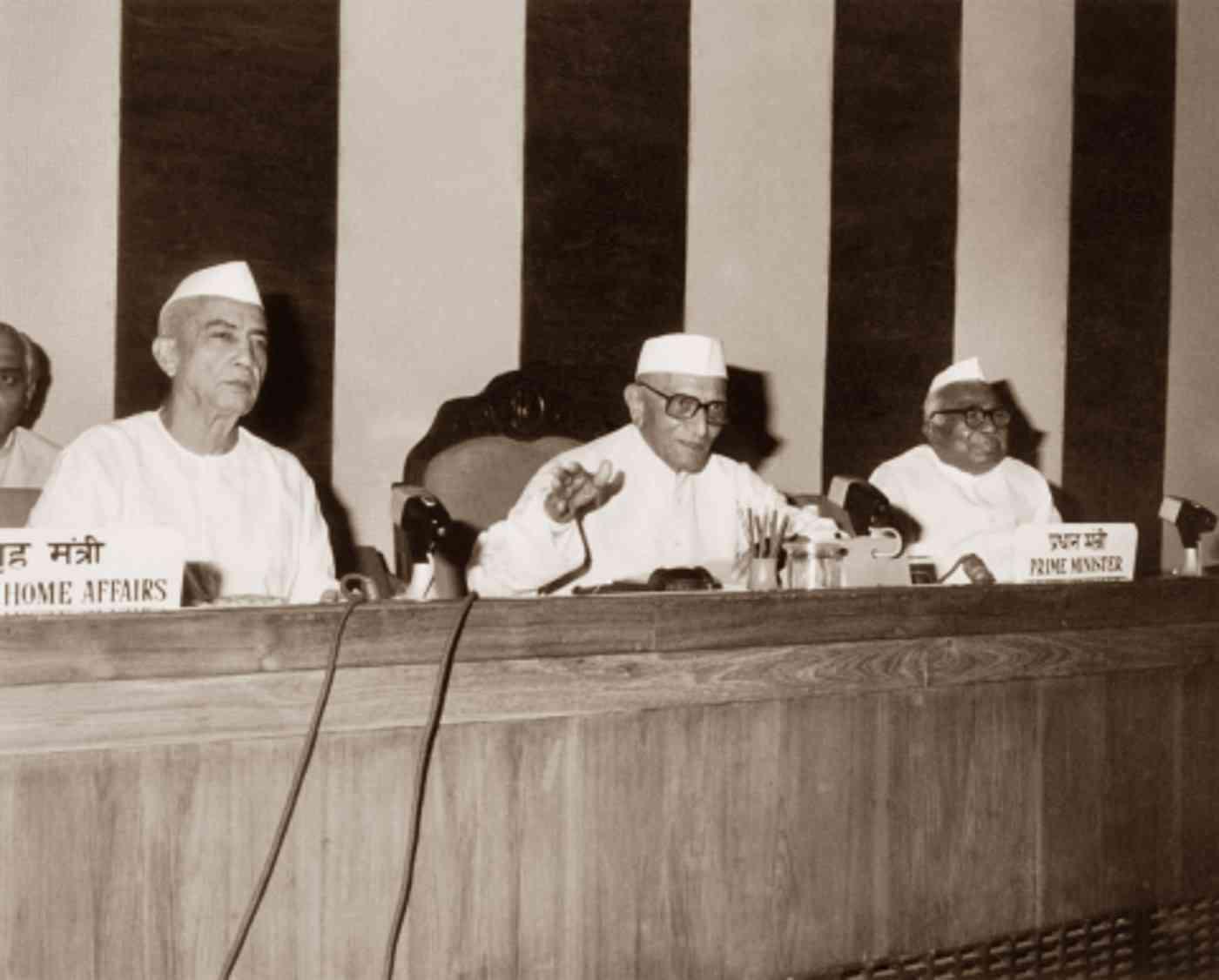 Left to right: Charan Singh, Morarji Desai and Jagjivan Ram.