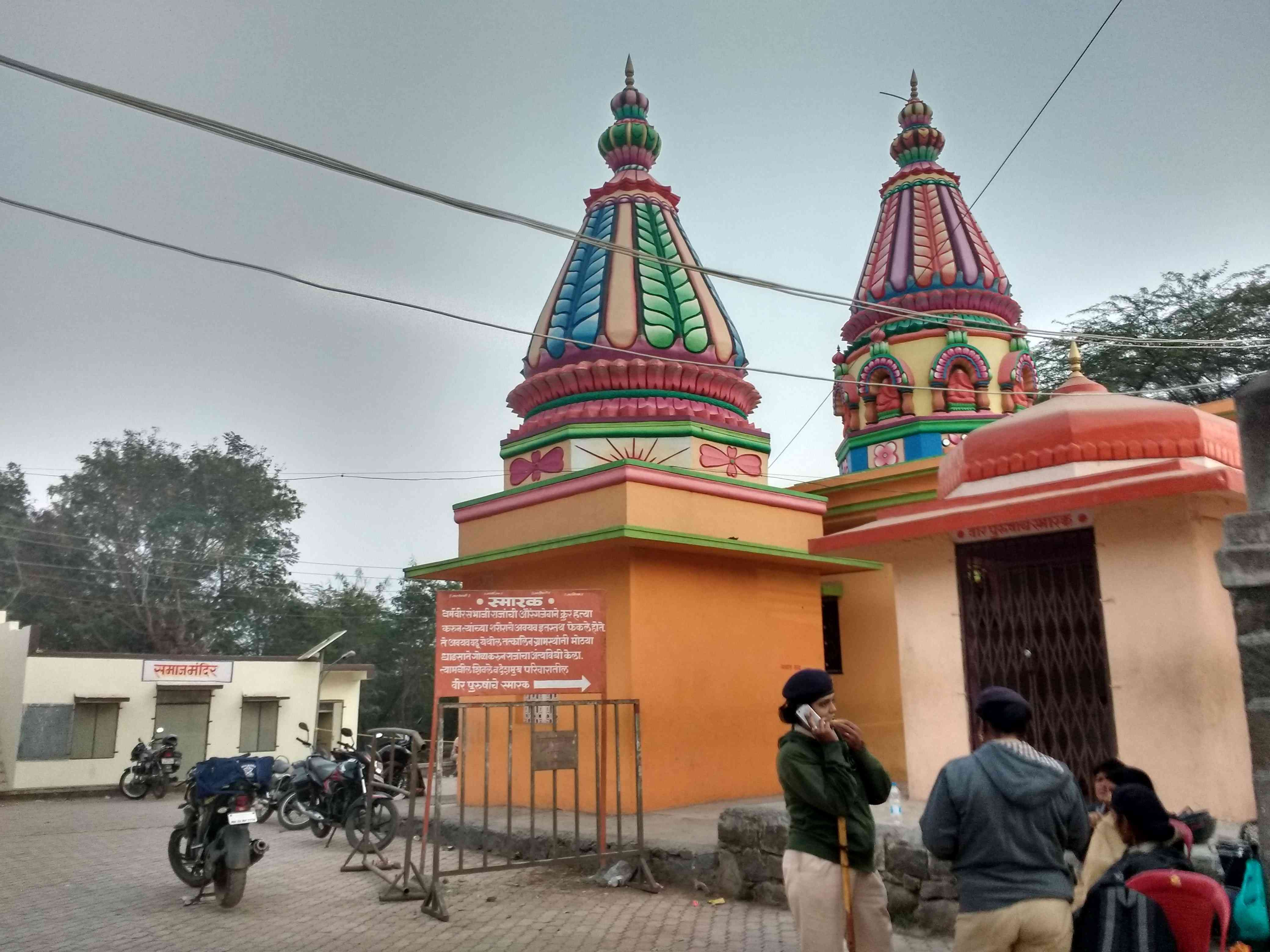 The board just outside Sambhaji's samadhi was heavily guarded on January 2, 2018. Photo: Mridula Chari