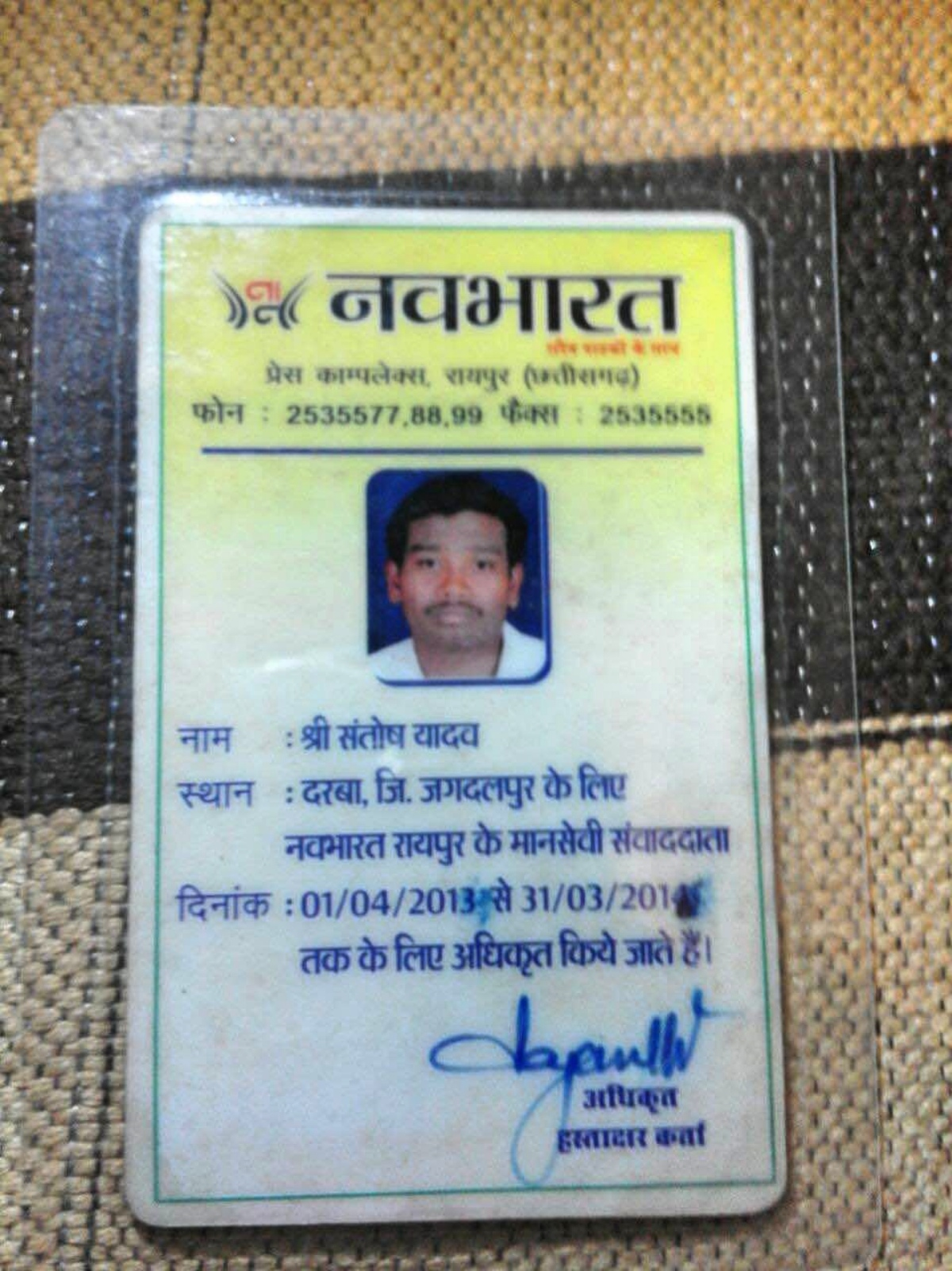 Santosh Yadav's press identity card.