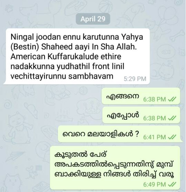 Malayalam Messages: I Hope US Bombs Kill My Sons, Says Father Of Kerala