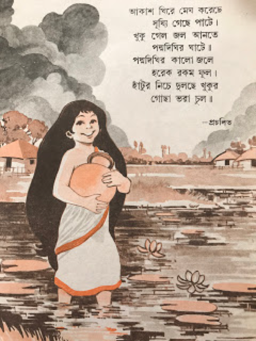 Why are many Bengali rhymes and songs for children, loved by