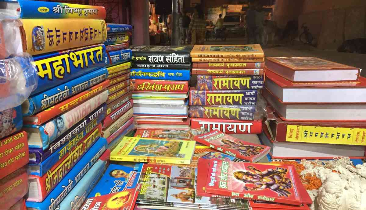 A shop selling religious books in Chitrakoot.