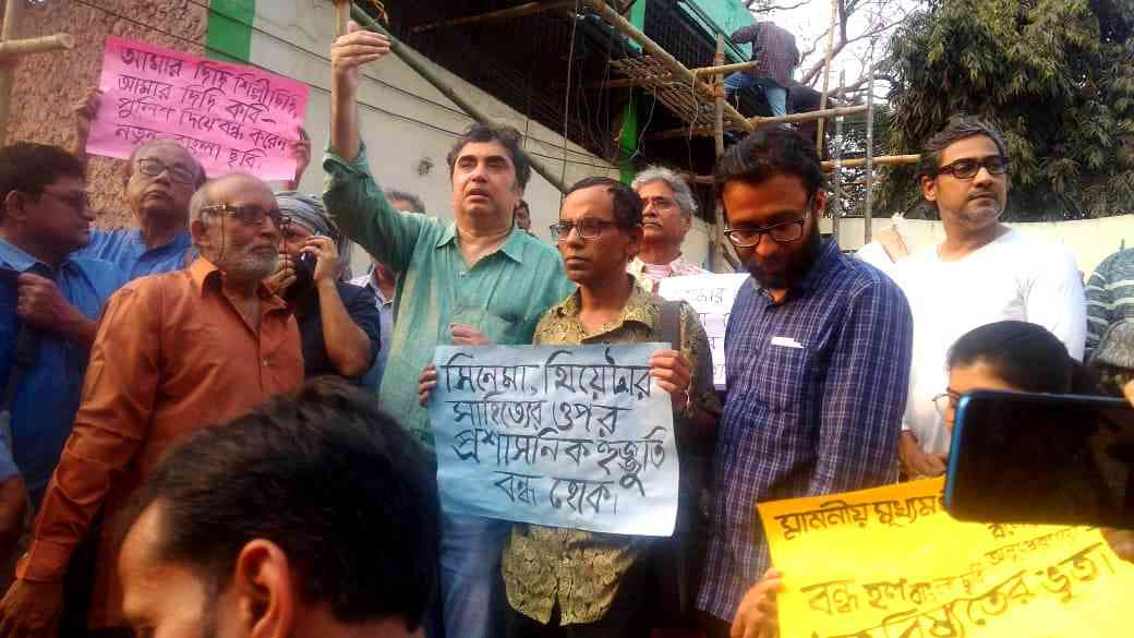 Anik Dutt (in a green shirt) at the protest in Kolkata on Sunday. Photo by Devarsi Ghosh.