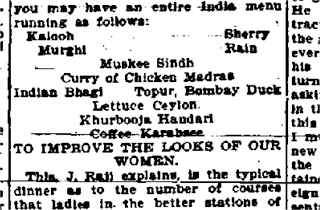 Ranji Smile's dinner menu (Utica Sunday Journal, October 13, 1899)