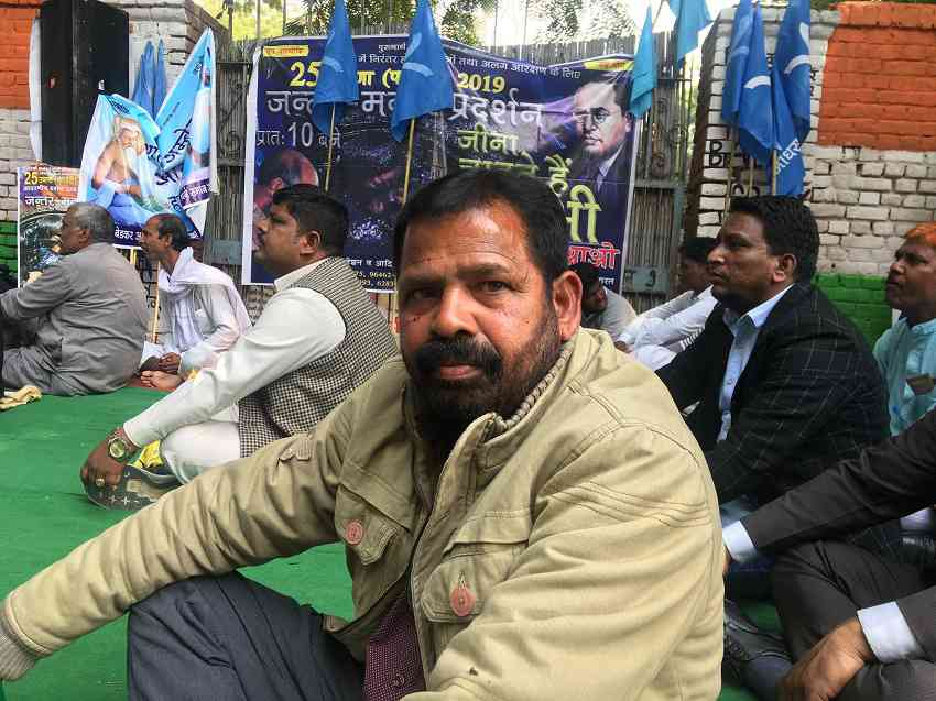 Vijay Pal travelled to Delhi from Kashmir to participate in Monday's protest rally. (Photo credit: Vijayta Lalwani).