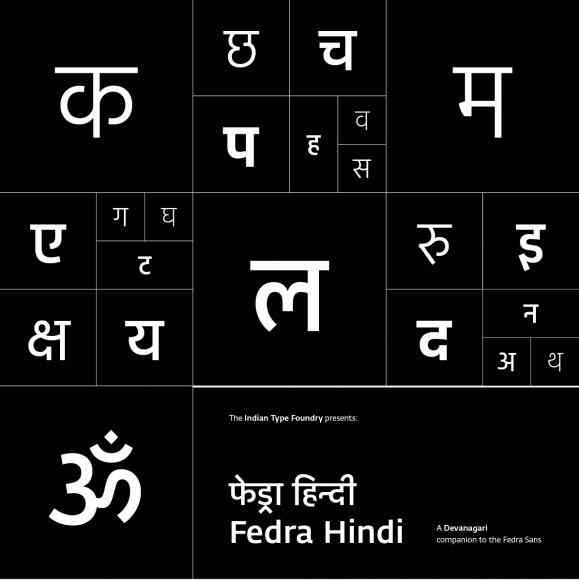 Indian languages didn't have enough fonts  Now, some men and women
