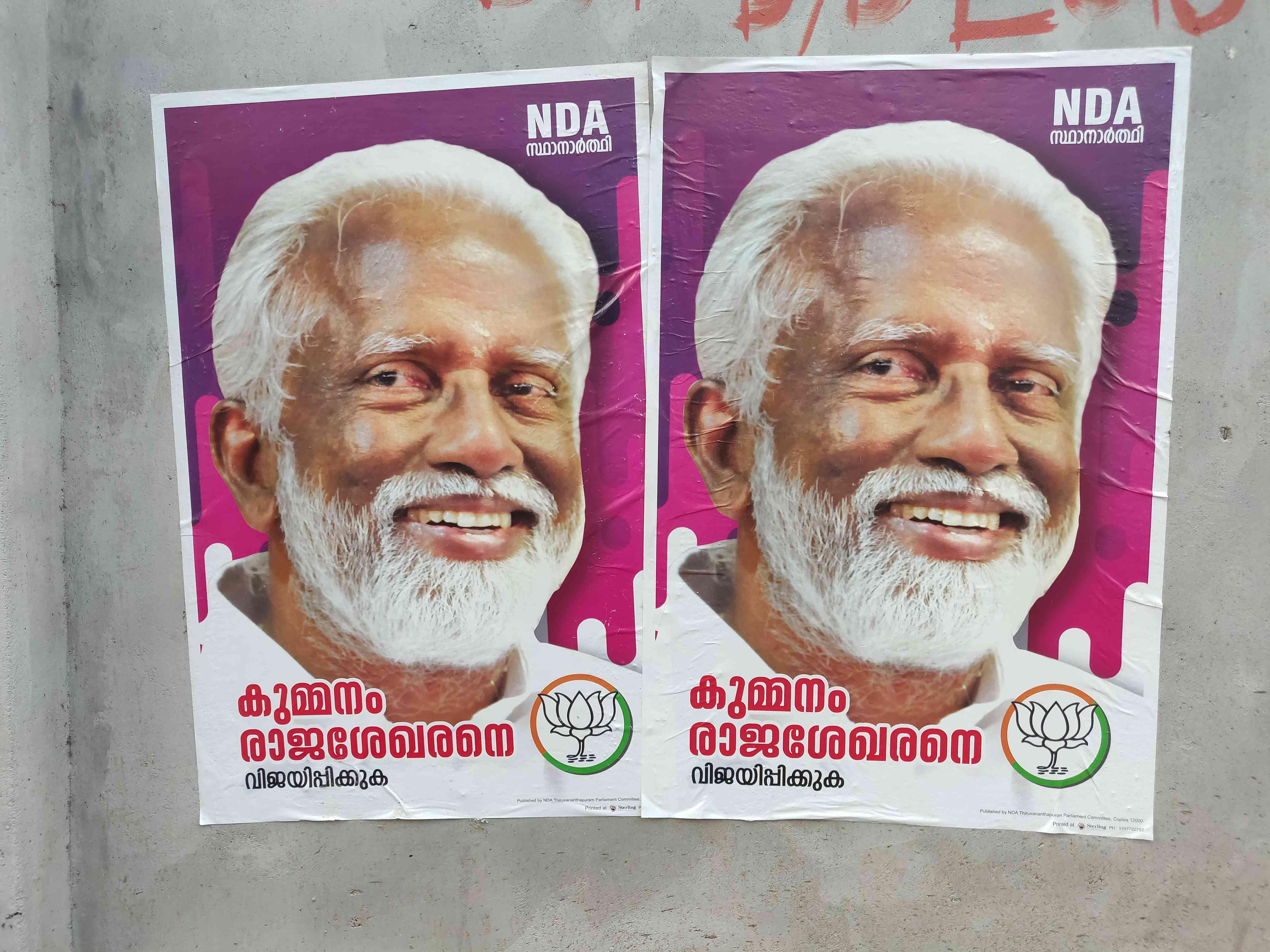 Election posters of BJP candidate Kummanam Rajasekharan. (Photo credit: TA Ameerudheen).