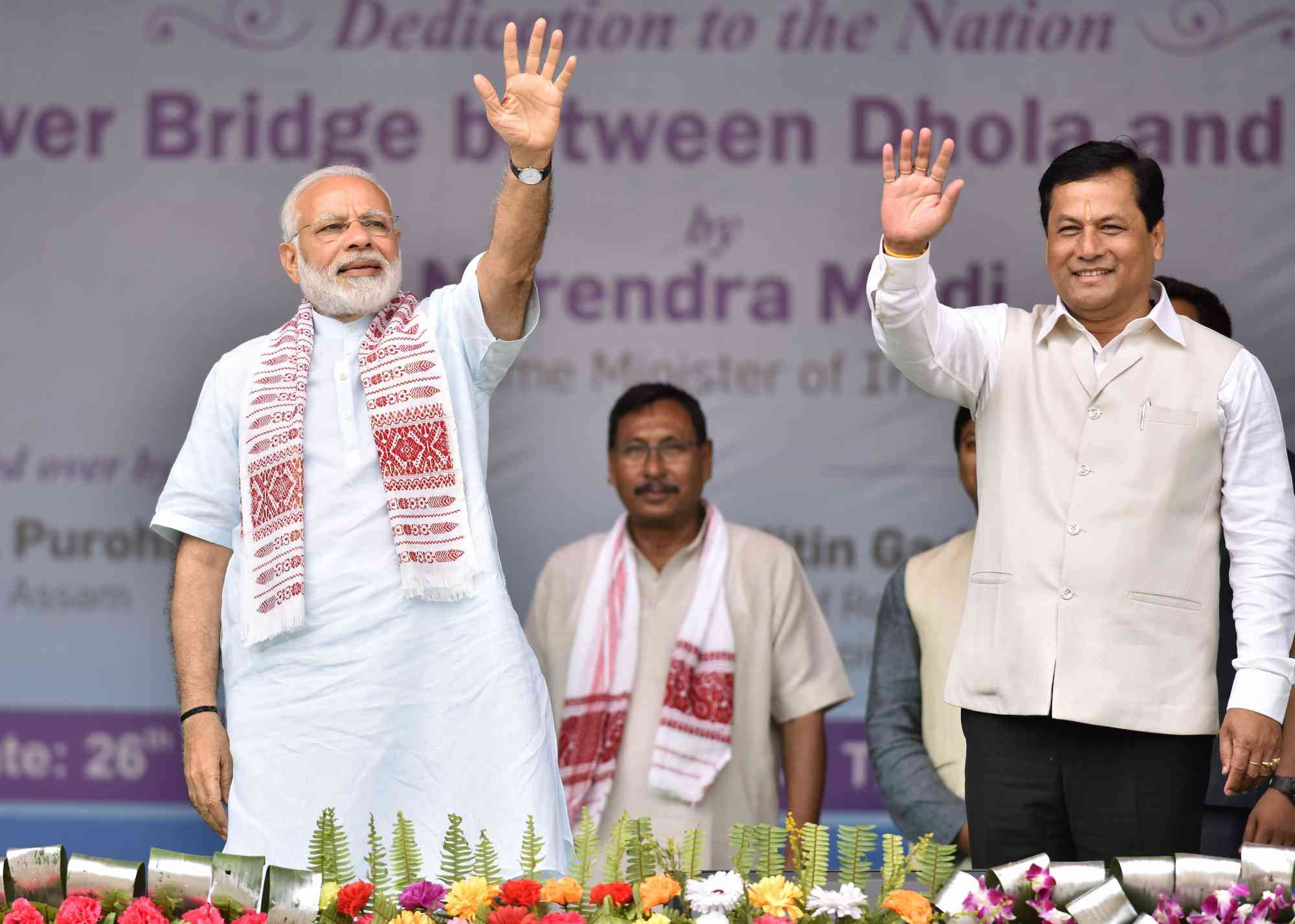 Prime Minister Narendra Modi with Assam Chief Minister Sarbananda Sonowal. (Photo credit: AFP).