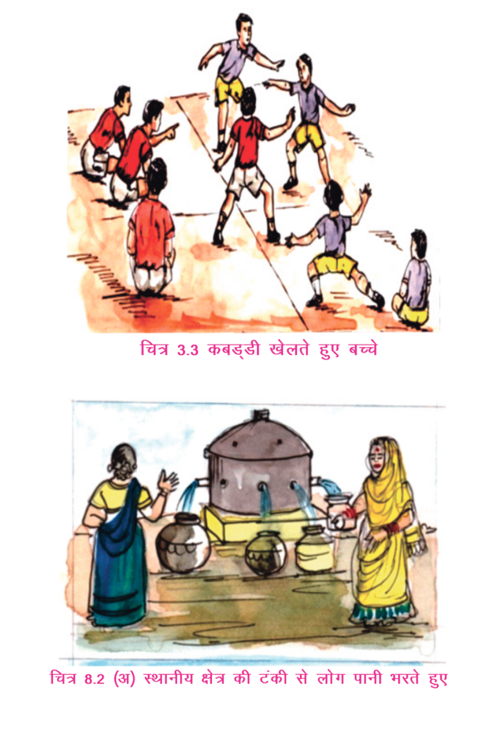 Most visuals and illustrations in the textbooks reinforce gender stereotypes.