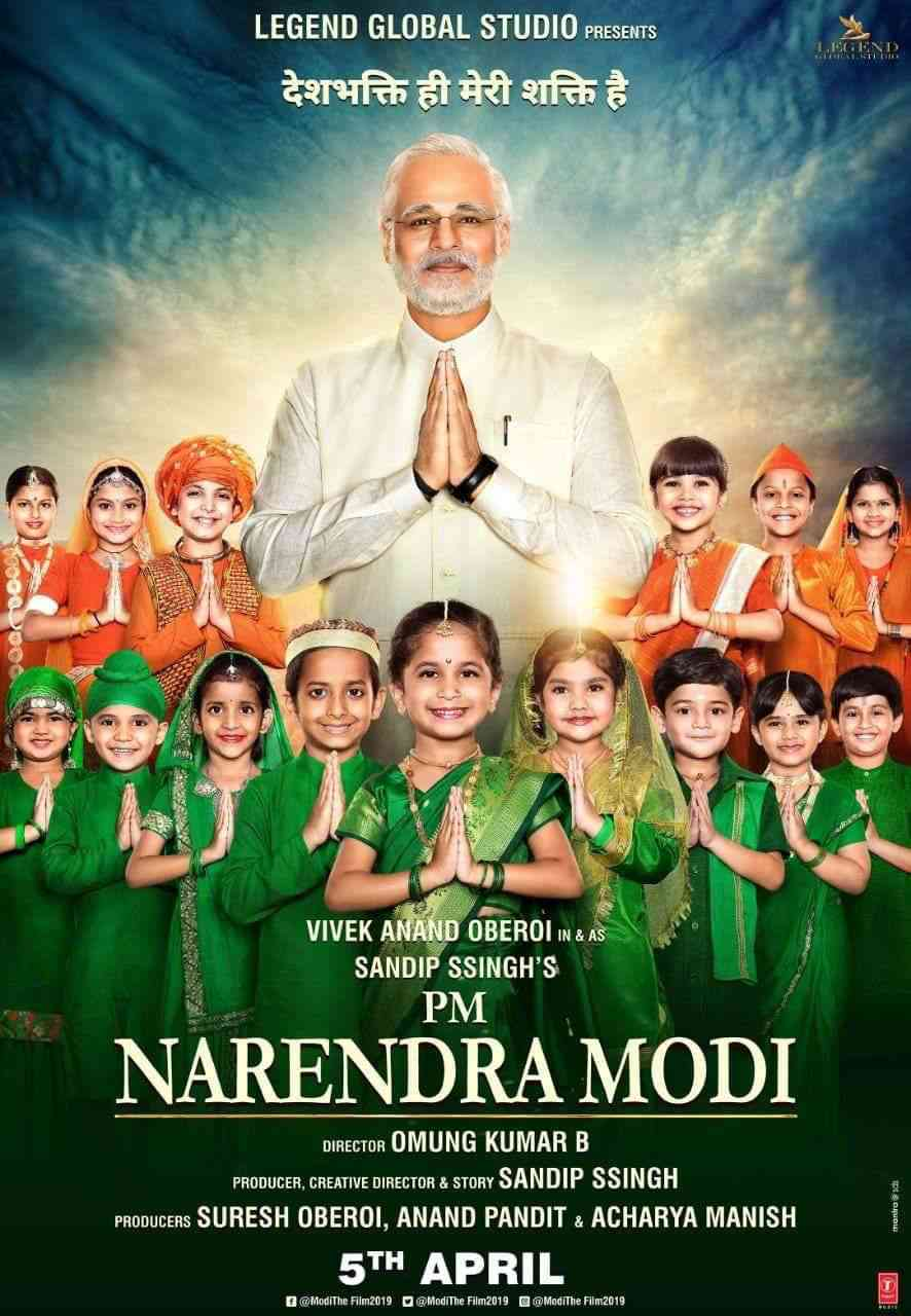 PM Narendra Modi. Courtesy Legend Global Studio.