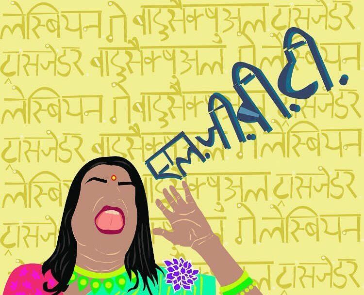 Artwork by Anusha Raichur